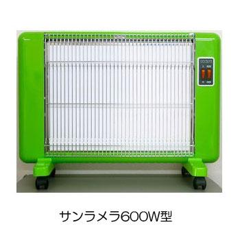 【即納・在庫限り】サンラメラ 600W型(SUN01-607Y) ■Yグリーン色■(サンラメラ607型) アイエフ 遠赤パネルヒーター