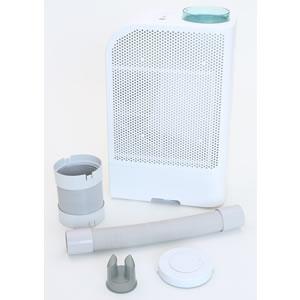 凝聚 ELD (凝聚的 ELD 单位 (冷凝除湿机) + 多软管设置) 咸镜北道直喷式除湿干燥机 + 多软管套