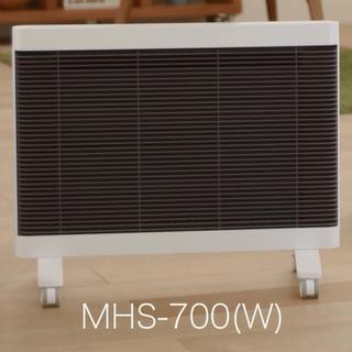 遠赤外線パネルヒーター マイヒートセラフィ MHS-700-W ホワイト