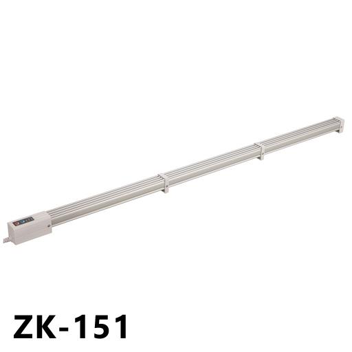 ゼンケン 窓下ヒーター ZK-151