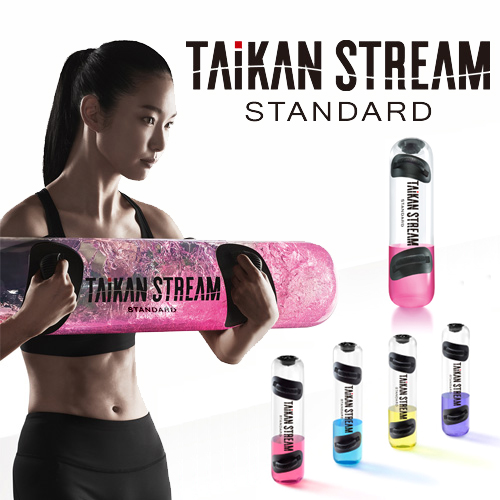 MTG TAIKAN STREAM STANDARD タイカンストリームスタンダード AT-TS2231F【送料無料】【代引手数料無料】