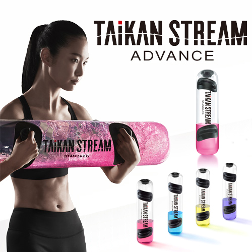 MTG TAIKAN STREAM ADVANCE タイカンストリームアドバンス AT-TA2229F【送料無料】【代引手数料無料】