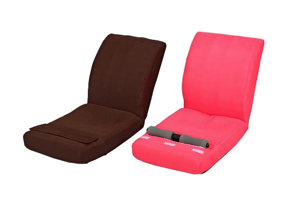 purefit ピュアフィット PF2500 腹筋のびのび座椅子【代引き不可】