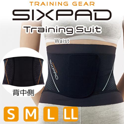 トレーニングスーツ ウェスト SP-TW2208F 男女兼用全4サイズ(S M L LL) トレーニングギア MTG シックスパッド【送料無料】