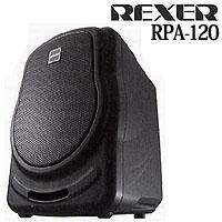 REXER多PURPOSE手提式PA放大器RPA-120