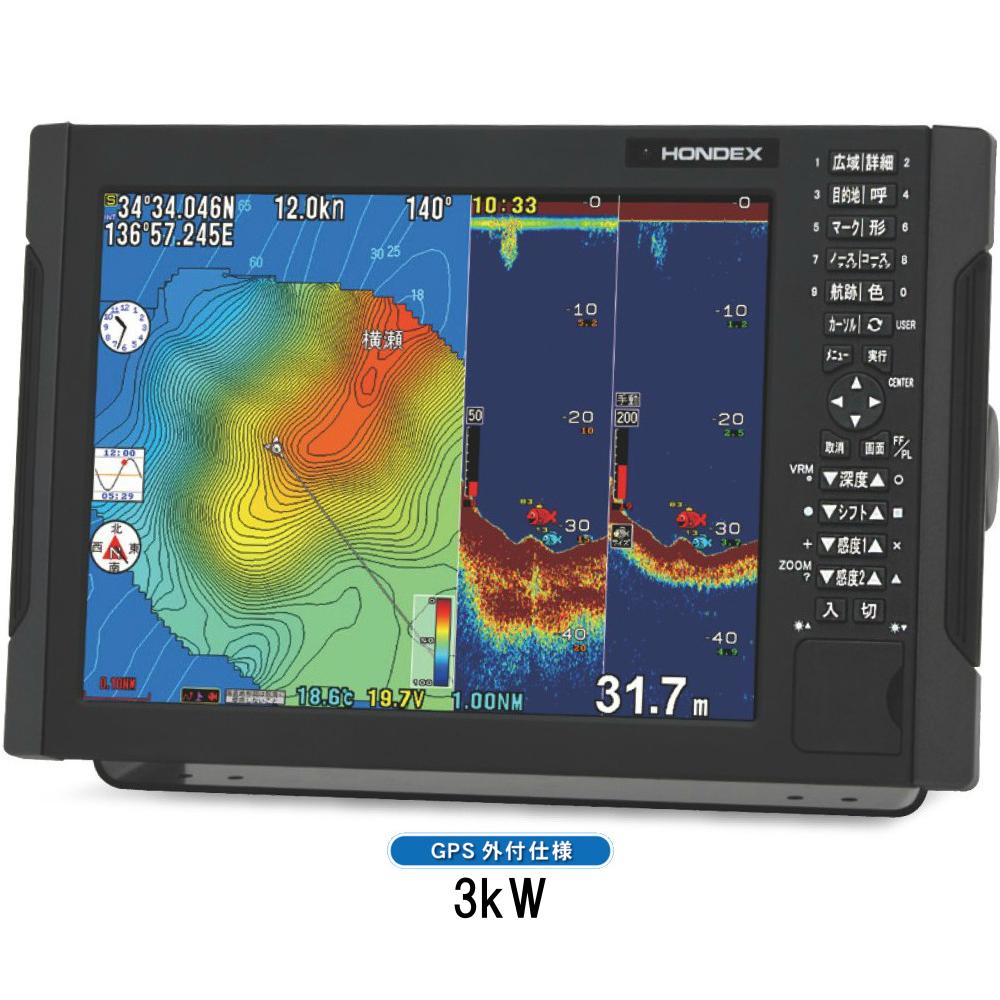 ホンデックス (HONDEX) プロッター魚探 HDX-12S 12.1型液晶 【GPS外付仕様・出力3kW】