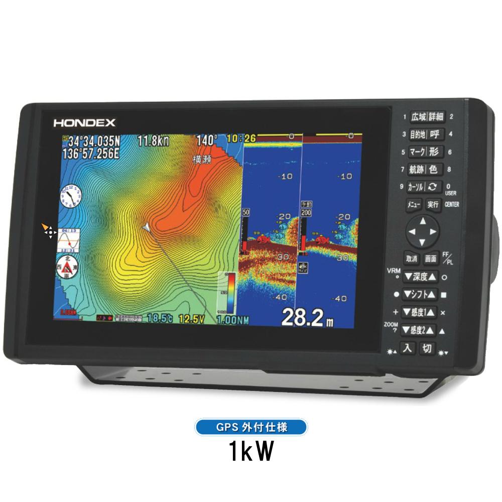 【代引手数料無料】 ホンデックス (HONDEX) プロッター魚探 HDX-9S 9型ワイド液晶 【GPS外付仕様・出力1kW】