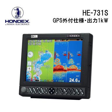 【代引手数料無料】 ホンデックス (HONDEX) プロッター魚探 HE-731S 10.4型液晶 【GPS外付仕様・出力1kW】