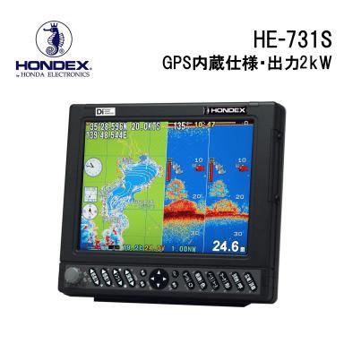 【代引手数料無料】 ホンデックス (HONDEX) プロッター魚探 HE-731S 10.4型液晶 【GPS内蔵仕様・出力2kW】