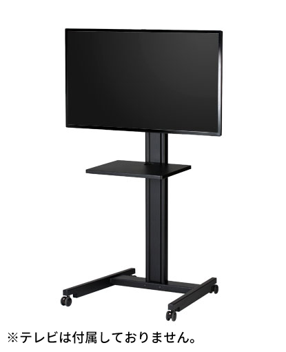SDS エスディエス / テレビスタンド 小型テレビ会議用スタンド Biz STAND / BS-3247【代引き・時間指定不可】【SDSの大型商品は車上渡し】【組立必要】