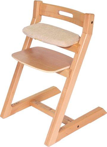 別倉庫からの配送 Hoppl ホップル チョイスシリーズ専用クッションカバー CH-BC-BG ベージュ 売却 スモールシート用 椅子本体は付属しません キッズ専用クッション チョイスベビー