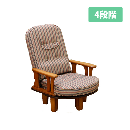 中居木工 天然木 肘付き 回転座椅子 パーソナルチェア 日本製 NK-2240【送料無料(北海道・沖縄・離島除く)】【代引不可】