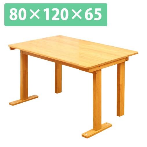 中居木工 天然木 折りたたみテーブル NK-2448 幅80×長120×高65cm 【送料無料(北海道・沖縄・離島除く)】【代引不可】