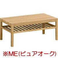【開梱設置無料※】 カリモク karimoku テーブル TU3100 ME/MH/MK/MS 【代引きは別途見積】