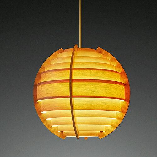 JAKOBSSON LAMP(ヤコブソンランプ) YAMAGIWA(ヤマギワ) 323F-268照明 ペンダントランプ 北欧デザイン Hans Agne Jakobsson 要電気工事
