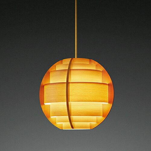 【2020年1月下旬頃入荷予定】JAKOBSSON LAMP(ヤコブソンランプ) YAMAGIWA(ヤマギワ) 323F-269照明 ペンダントランプ 北欧デザイン Hans Agne Jakobsson 要電気工事
