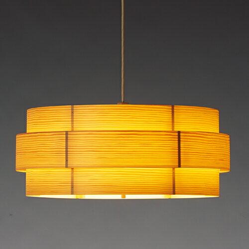 JAKOBSSON LAMP(ヤコブソンランプ) YAMAGIWA(ヤマギワ) 323F-225照明 ペンダントランプ 北欧デザイン Hans Agne Jakobsson 要電気工事
