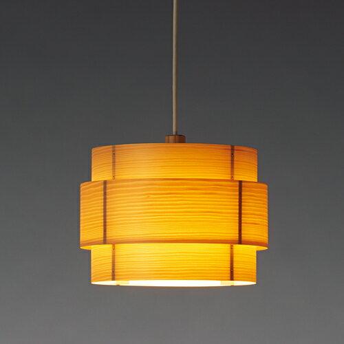 JAKOBSSON LAMP(ヤコブソンランプ) YAMAGIWA(ヤマギワ) 323F-226照明 ペンダントランプ 北欧デザイン Hans Agne Jakobsson 要電気工事