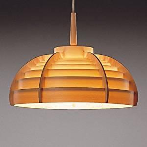 JAKOBSSON LAMP(ヤコブソンランプ) 323F-219 YAMAGIWA ヤマギワ 照明 ペンダントランプ 北欧デザイン Hans Agne Jakobsson 要電気工事