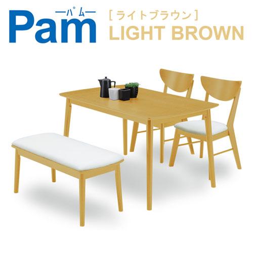 Pam -パム- ダイニング4点セットダイニングテーブル120×1、ダイニングチェア×2、ベンチ×1ライトブラウン【代金引換利用不可】