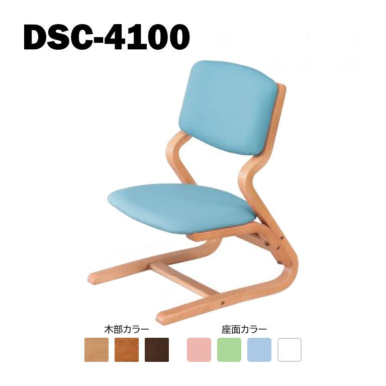 浜本工芸 2020年モデル デスクチェア 昇降チェア DSC-4104/4100/4108 ◆開梱設置無料 ◆代引き不可