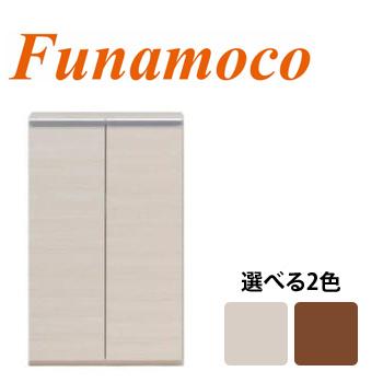 ENTRANCE FURNITURE フナモコ ECS-60L ECD-60L【関東送料無料】【開梱設置付】