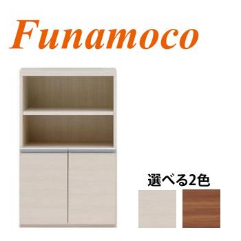 ENTRANCE FURNITURE フナモコ ECS-61H ECD-61H【関東送料無料】【開梱設置付】