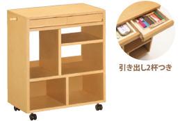 【当店会員価格ございます】 カリモク karimoku デスク/学習机 ずっとサポートワゴン フリースタイルワゴン SS0418NE