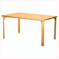 天童木工 テーブル T-2524MP-NT 【代金引換対象外】