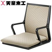 天童木工 座椅子 張地グレード:D(布地) メープルSR色/T-5556MP-SR【代金引換対象外】