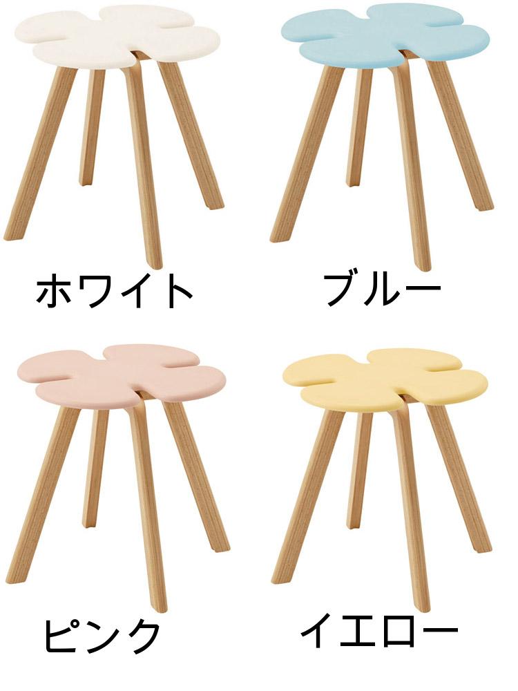 天童木工 クローバースツール<子どもサイズ>T-3219MD【代金引換対象外】
