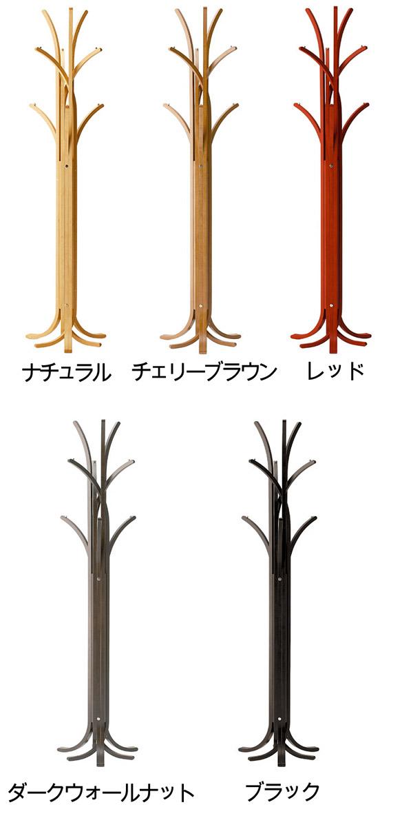 天童木工 ALBEROコートハンガーT-4107MP【代金引換対象外】
