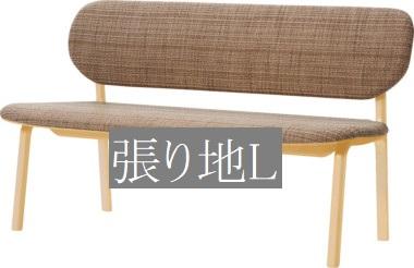 【ラッピング不可】 天童木工 T-3233NA-NT T-3233NA-NT Rall. ベンチ 張地グレードL 天童木工 ホワイトビーチ (ナチュラル)【受注生産のため約1か月~ ベンチ】【対象外】【開梱設置無料】, GUTS JAPAN:93a8bfc2 --- irecyclecampaign.org