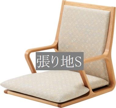 最安値挑戦! 椅子 イス イス チェア 天童木工 T-5556MP-NT 木製イス 張り地グレードS 模様替え インテリア 食卓 T-5556MP-NT 木製イス 木製椅子, ジャペックス:832a7fe2 --- mail.freshlymaid.co.zw