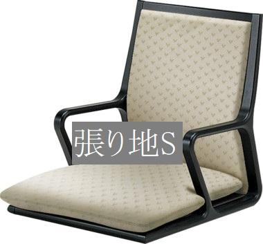 人気大割引 座椅子 椅子 イス 天童木工 インテリア T-5556MP-SR 張り地グレードS 模様替え 木製椅子 椅子 インテリア 食卓 木製イス 木製椅子, ワイン通販 エノテカ:94d21af4 --- mail.freshlymaid.co.zw