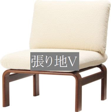 椅子 イス チェア 天童木工 T-7314WB-BW 張り地グレードV 模様替え インテリア 食卓 木製イス 木製椅子