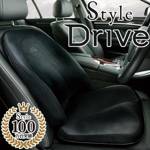 【代引手数料無料】 MTG Style Drive スタイルドライブ BSSD2029F-N【送料無料】