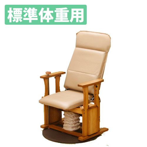中居木工 天然木 起立補助椅子 ハイタイプDX 回転付き 日本製 NK-2015【標準体重用】【送料無料(北海道・沖縄・離島除く)】【代引不可】
