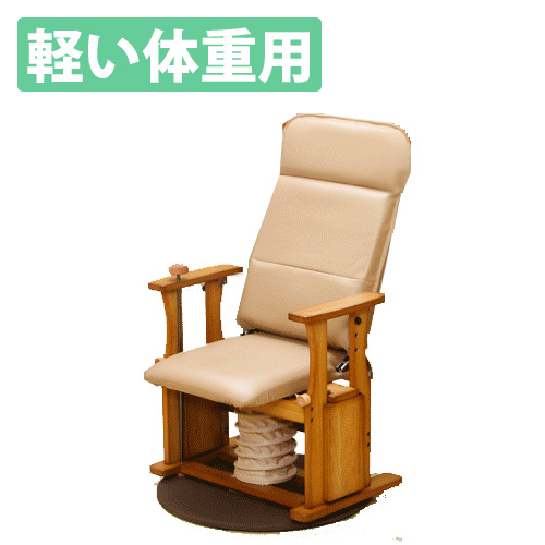 中居木工 天然木 起立補助椅子 ハイタイプDX 回転付き 日本製 NK-2015【軽い体重用】【送料無料(北海道・沖縄・離島除く)】【代引不可】