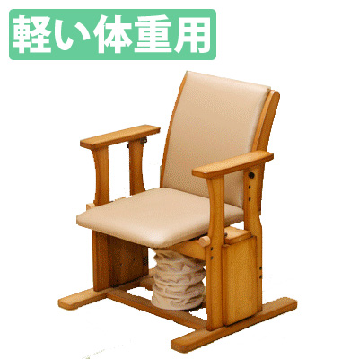 中居木工 天然木 起立補助椅子 ハイタイプ 日本製 NK-2001【軽い体重用】【送料無料(北海道・沖縄・離島除く)】【代引不可】