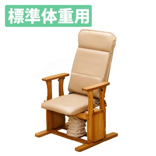 中居木工 天然木 起立補助椅子 ハイタイプDX 日本製 NK-2010【標準体重用】【送料無料(北海道・沖縄・離島除く)】【代引不可】