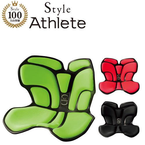 【代引き手数料無料】 Style Athlete スタイルアスリート ボディメイクシート スタイル MTG正規販売店 姿勢サポートシート 座椅子 BSAT2006F