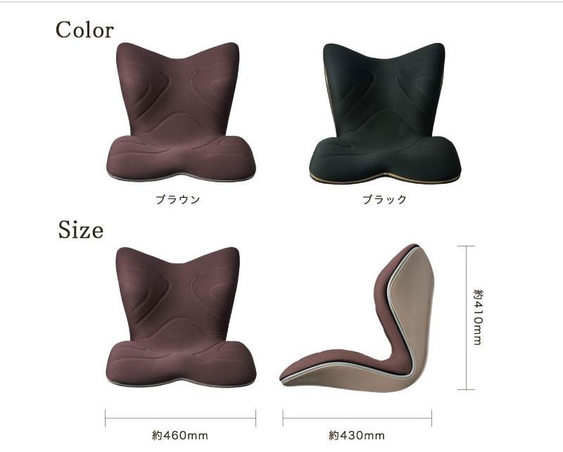 【1000円クーポン有】 スタイルプレミアム Style PREMIUM MTG正規販売店 骨盤 クッション 姿勢サポートシート 座椅子 YS-AL03A YS-AL18A