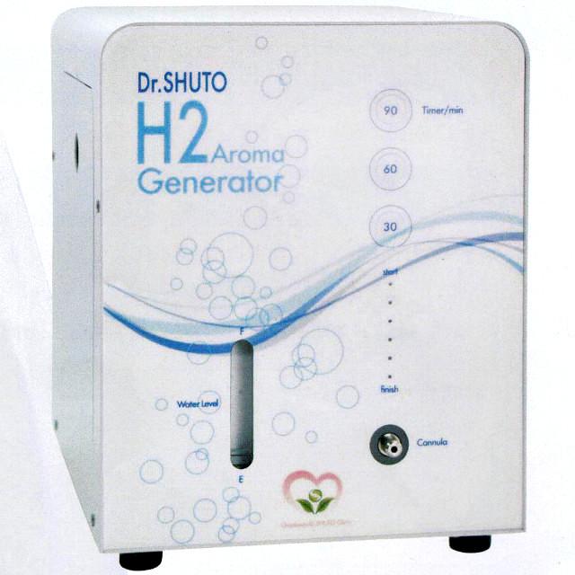 高浓度氢吸入 Dr.SHUTO H2 香气芳香氢发电机