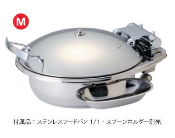 15302 チューフィング スマートチューフィング 本体メタル Mサイズ SMART