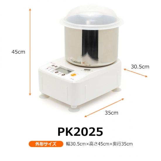 潘 nieder PK2025 不锈钢点式日本捏合机面包面团机面团面团机