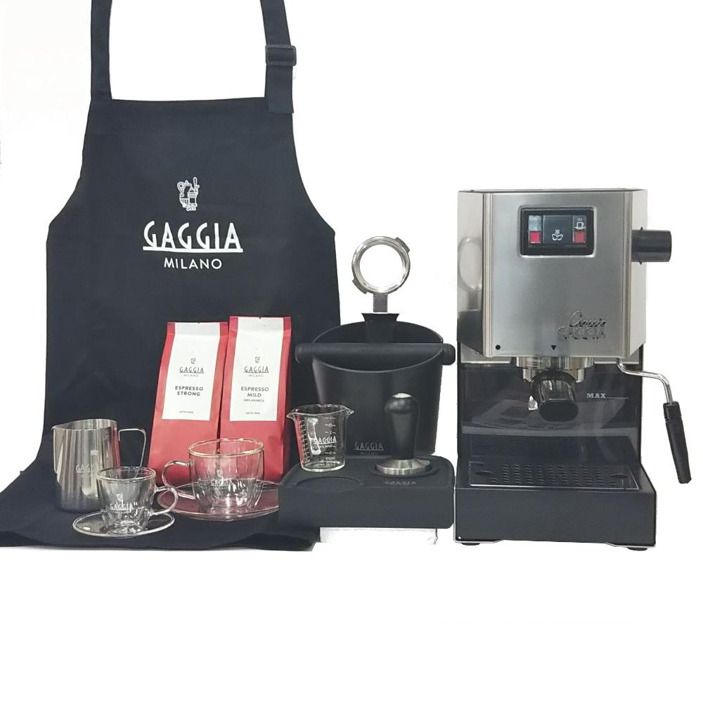 ガジア(GAGGIA) クラシック SIN035 ホームバリスタセット プロフェッショナルセット【アクセサリーはメーカーから別送】