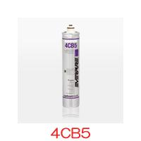 『送料無料』 エバーピュア 業務用浄水器 QL3-4CB5専用カートリッジ 4CB5
