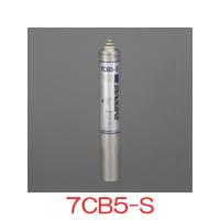 『送料無料』 エバーピュア 業務用浄水器 QL3-7CB5-S専用カートリッジ 7CB5-S