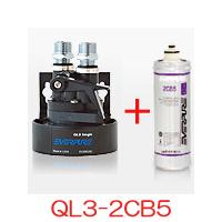 『送料無料』 エバーピュア 業務用コンパクト浄水器 飲料水用 QL3-2CB5